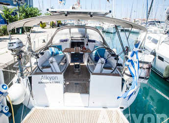Rent a sailboat in Lefkas Nidri - Hanse 345