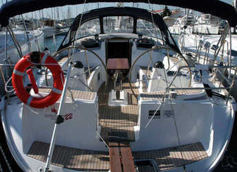Rent a sailboat in Marina Hramina - Bavaria 51 C