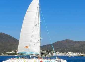 Rent a catamaran in Palma de mallorca - Taïti 75
