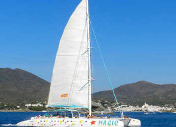 Rent a catamaran in Port Roses - Taïti 75