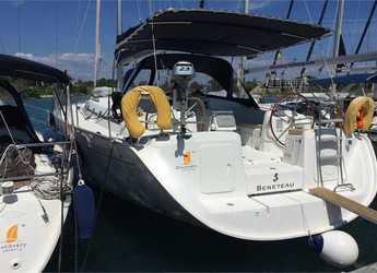 Rent a sailboat in Marina Gouvia - Beneteau Cyclades 50.5 (5Cab)