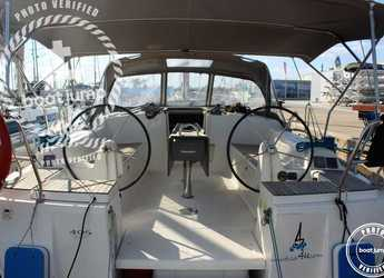 Rent a sailboat in Marina Real Juan Carlos I - Dufour 405 Grand Large