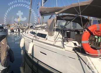 Rent a sailboat in Marina Real Juan Carlos I - Dufour 405 Grand Large