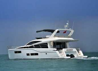 Rent a power catamaran in Nanny Cay - Hudson HPC 48