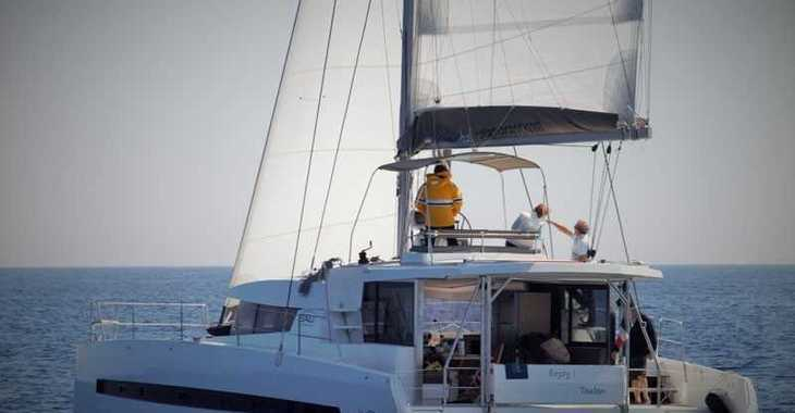 Rent a catamaran in Marina Le Marin - Bali 4.3