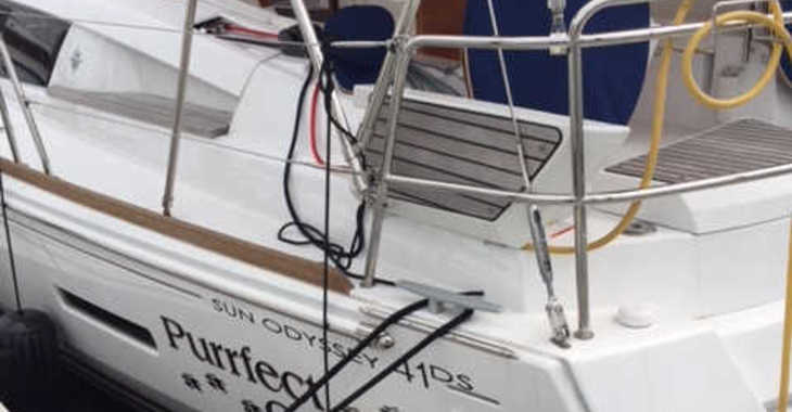 Rent a sailboat Sun Odyssey 41 DS in Nanny Cay, Tortola