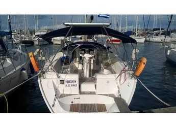 Chartern Sie segelboot in Marina Gouvia - Sun Odyssey 42.2