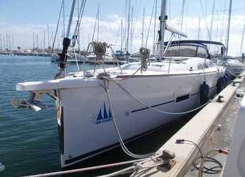 Rent a sailboat in Ece Marina - Dufour 460 Grand Large
