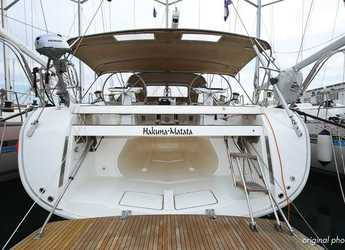 Rent a sailboat in Veruda - Bavaria Cruiser 55 - 5 cab.