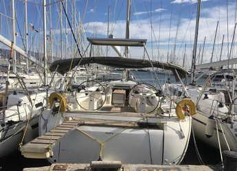 Louer voilier à Preveza Marina - Bavaria 55 Cruiser