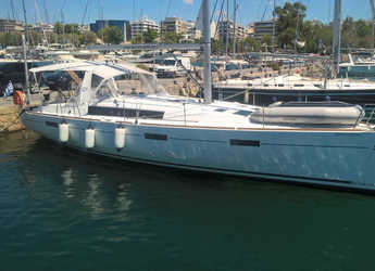 Rent a sailboat in Preveza Marina - Oceanis 45