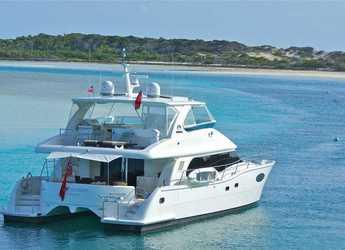 Chartern Sie katamaran in Nanny Cay - Horizon 60