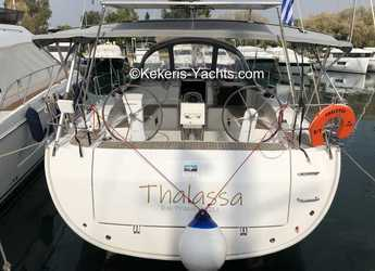 Rent a sailboat in Preveza Marina - Bavaria Cruiser 51