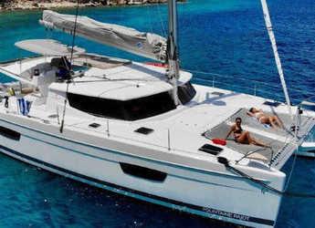 Rent a catamaran in Nanny Cay - Helia 44