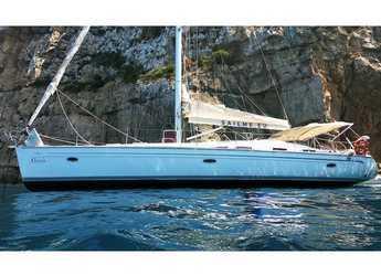 Rent a sailboat in Marina Port de Mallorca - Bavaria 51