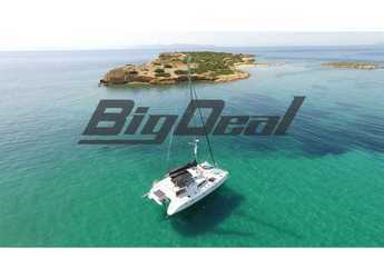 Rent a catamaran in Paros - Lagoon 500
