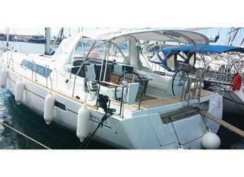 Rent a sailboat in Marina Gouvia - Oceanis 45 (4Cab)