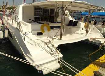 Chartern Sie katamaran in Muelle de la lonja - Leopard 44