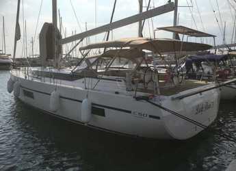 Chartern Sie segelboot in Perigiali Quay - Bavaria C50