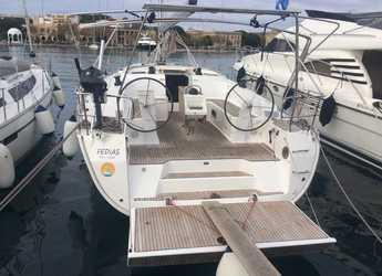 Chartern Sie segelboot in Marina Mandraki - Bavaria 46 Cruiser