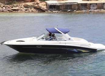 Rent a motorboat in Marina Botafoch - Sea Ray 295 Bow Rider