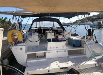 Rent a sailboat in Scrub Island - Dufour 500 Grand Large